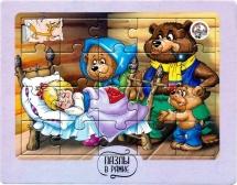 Пазлы в рамке Десятое королевство Три Медведя 20 элементов