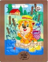 Пазлы в рамке Десятое королевство Котик 20 элементов
