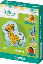 Пазлы-контур Десятое королевство Disney. Симба