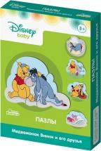 Пазлы-контур Десятое королевство Disney. Медвежонок Винни и его друзья
