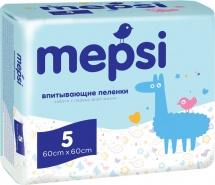Пеленки Mepsi впитывающие 60х60 см 5 шт