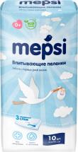 Пеленки Mepsi впитывающие 60х90 см 10 шт