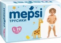 Трусики Mepsi L (9-16 кг) 22 шт