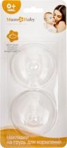 Накладки на грудь Mum&Baby силиконовые, 2 шт