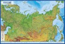 Карта России Globen КН053 Физическая 1:7,5, ламинированная