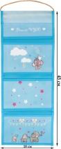 Кармашки Наше чудо для детского сада в шкафчик 45х18 см
