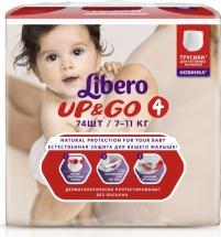 Трусики Libero Up&Go 4 (7-11 кг) 74 шт