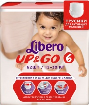 Трусики Libero Up&Go 6 (13-20 кг) 62 шт
