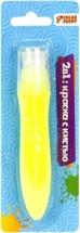 Краска с кистью в тюбике Color Puppy 2в1, желтый
