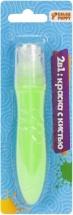 Краска с кистью в тюбике Color Puppy 2в1, зеленый