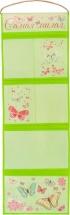 Кармашки для детского сада в шкафчик Самая милая 95х30 см