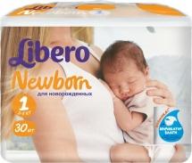 Подгузники Libero Newborn 1 (2-5 кг) 30 шт