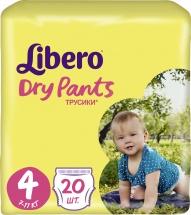 Трусики Libero Dry Pants 4 (7-11 кг) 20 шт