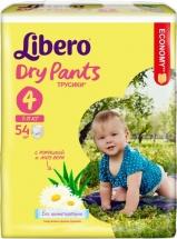 Трусики Libero Dry Pants 4 (7-11 кг) 54 шт