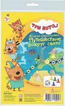 Игра-ходилка Blossom Три кота. Путешествие вокруг света