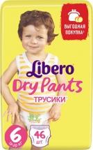 Трусики Libero Dry Pants 6 (13-20 кг) 46 шт