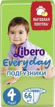 Подгузники Libero Everyday 4 (7-18 кг) 66 шт