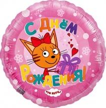 """Воздушный шарик 18""""/45см Три кота розовый фольгированный"""