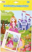 Сверкающая аппликация Color Puppy Принцесса
