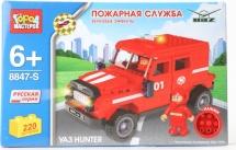 Конструктор Город мастеров Пожарная служба. УАЗ Hunter со звуком 220 деталей
