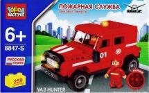 Конструктор Город мастеров Пожарная служба. УАЗ Hunter со звуком 259 деталей