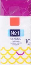 Платочки бумажные Bella №1 Classic 10 шт
