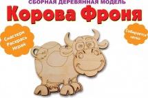 Сборная модель Корова Фроня