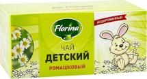 Чай детский Florina С ромашкой с 1 мес 30 г