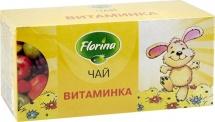 Чай детский Florina Витаминка с 12 мес 30 г