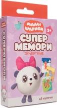 Супермемори Малышарики Животные, 48 карточек