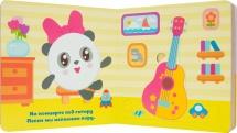 Книга с пазлами Собери цепочку Малышарики Музыкальные инструменты