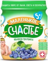 Пюре Маленькое счастье Яблоко-Голубика с 5 мес 90 г