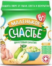 Пюре Маленькое счастье Фруктовый салатик с 6 мес 90 г