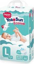Трусики Yokosun Econom L (9-14 кг) 44 шт