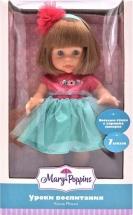 Кукла Mary Poppins Милли Уроки воспитания