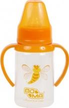 Бутылочка Пома 140 мл, оранжевый