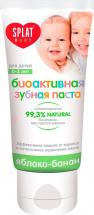 Зубная паста Splat Baby Яблоко-Банан от 0 до 3 лет, 40 мл