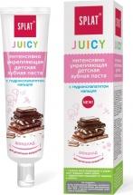 Зубная паста Splat Juicy Шоколад 35 мл