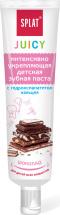 Зубная паста Splat Juicy Шоколад 0+, 35 мл