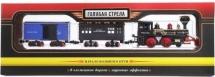 Железная дорога Голубая стрела Пассажирский поезд ретро-модель 240 см