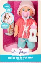 Кукла Mary Poppins Элли 33 см