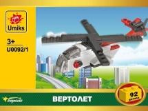 Конструктор Umiks Вертолет, Самолет 92 детали
