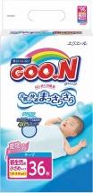Подгузники Goon для недоношенных NB (1-3 кг) 36 шт