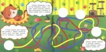 Книжка с наклейками Феникс Развиваем моторику малыша