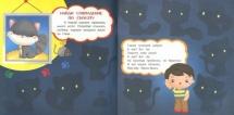 Книжка с наклейками Феникс Развиваем логику малыша