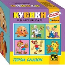 Кубики Steppuzle Герои сказок 4 шт