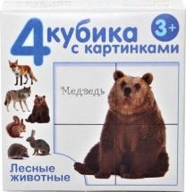 Кубики Десятое королевство Лесные животные без обклейки 4 шт