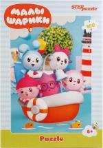 Пазлы Steppuzzle Малышарики 160 элементов