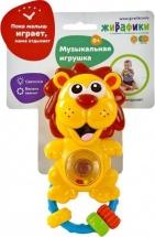 Музыкальная игрушка-погремушка Жирафики Львенок