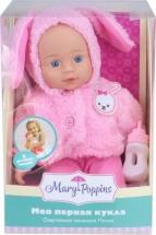 Кукла Mary Poppins Полли милый болтун 33 см